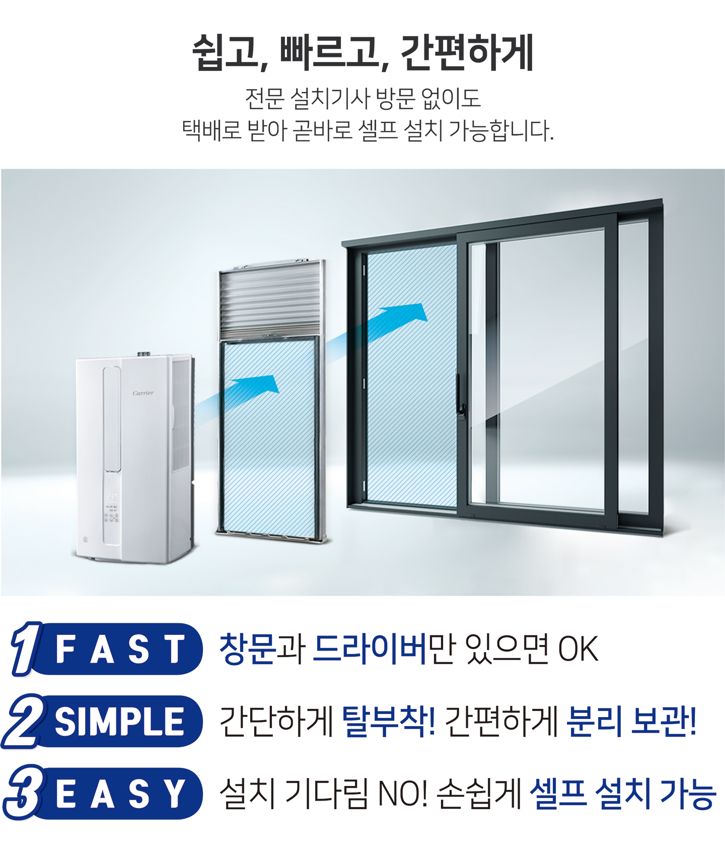 window_type_grade4_aircd_img03.jpg
