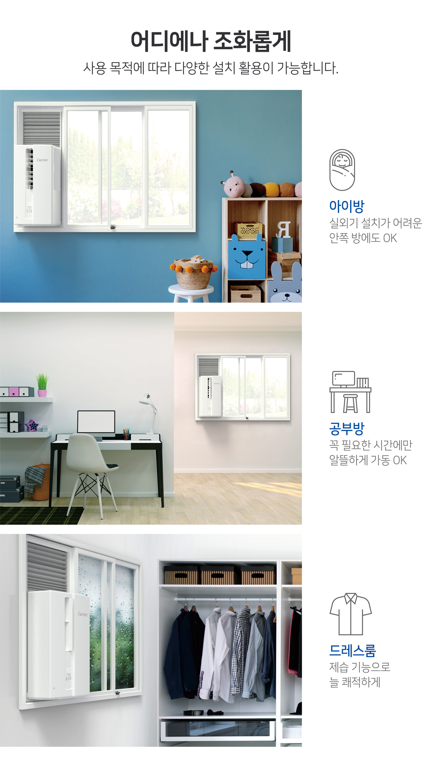window_type_grade4_aircd_img09.jpg